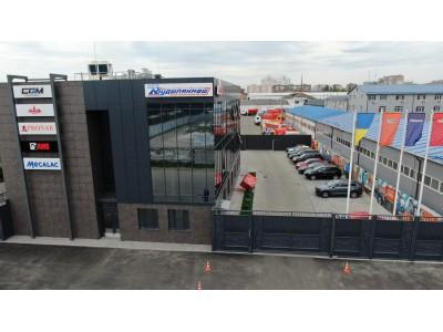 Відкриття нового офісу компанії «Будшляхмаш»